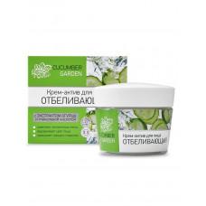 Floresan Cucumber Garden Крем-актив для лица отбеливающий с экстрактом огурца