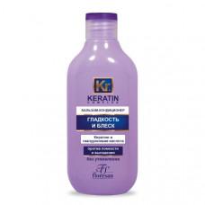 Floresan Keratin Complex Бальзам-кондиционер Гладкость и блеск