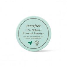 Рассыпчатая матирующая пудра Innisfree No-Sebum Mineral Powder