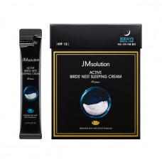 JM solution Крем ночной с экстрактом ласточкиного гнезда Active Birds Nest Sleeping Cream