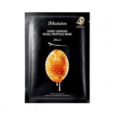 JM solution Маска для лица питательная с экстрактом прополиса и меда Honey Luminous Royal Propolis Mask