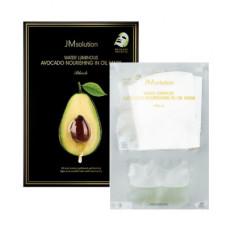 JM solution Тканевая маска премиум класса с экстрактом авокадо Water Luminous Avokado Nourishing Oil Mask