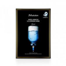 JM solution Маска для лица увлажняющая с гиалуроновой кислотой Water Luminous S.O.S. Ringer Mask