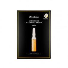 JM solution Маска для лица питательная с витаминами Water Luminous S.O.S Ampoule Vita Mask