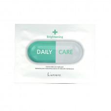 Маска ампула для заметного осветления кожи L'arvore Daily Care Mask Brightening