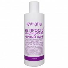 Levrana Не просто кондиционер для волос «Черный тмин»