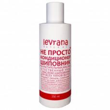 Levrana Не просто кондиционер для волос «Шиповник»