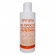 Levrana Не просто кондиционер для волос «Облепиха»
