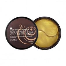 Mizon Патчи интенсивные с муцином улитки и золотом Snail Repair Intensive Gold Eye Patch