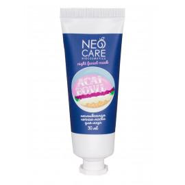 Neo Care Маска ночная несмываемая Acai Bowl
