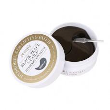 Гидрогелевые патчи для кожи вокруг глаз с черным жемчугом Petitfee Black Pearl & Gold Hydrogel Eye Patch
