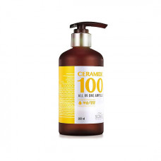 Ампула со 100% концентратом керамидов для сухой кожи Scinic Ceramide 100 All In One Ampoule