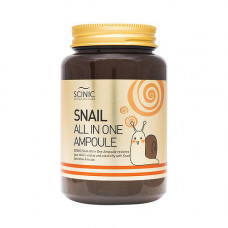 Многофункциональная сыворотка для  лица с экстрактом слизи улитки Scinic Snail All In One Ampoule