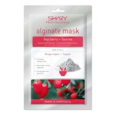 Shary Моделирующая альгинатная маска для лица, шеи Тонус и упругость Ягоды годжи и таурин